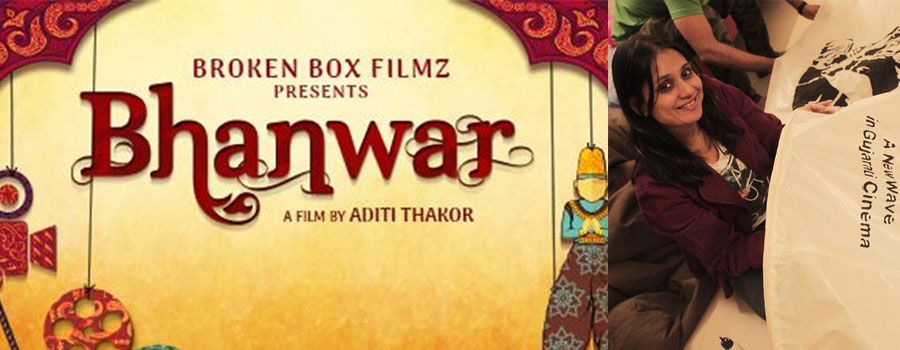 "On the brink of ""Bhanwar"""